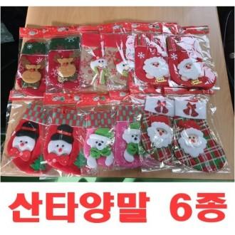 산타주머니양말/크리스마스선물주머니/한정수량