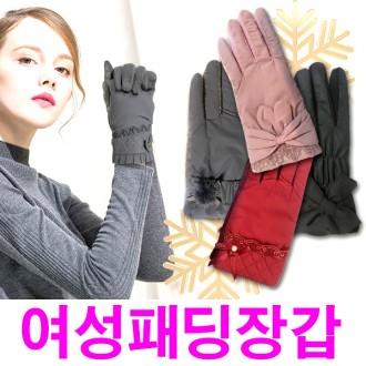 [옥희짱]여성고급장갑모음 기모안감 스마트터치 고급 여성장갑