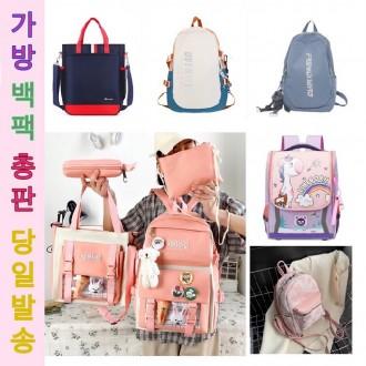 마스크 일회용마스크 국내산마스크 [식약처인증] KF94 KF-AD 3D입체형마스크 황사용마스크 비말차단마스크