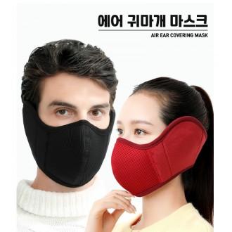 [ANB7]6종귀마개마스크/넥워머/귀마개/방한용품/마스크