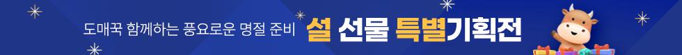 상단공지배너