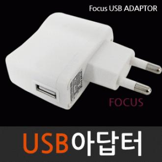 USB충전기/가정용아답터/스마트폰충전기/USB아답터/10