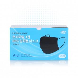 3중필터 일회용마스크 검정색 마스크 50매입 (개별포장)