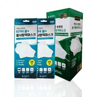 [국내생산] 솔 방역 황사 마스크 화이트 대형 KF94 4중필터 25매입