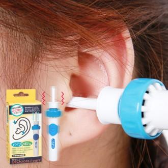 일본히트 진동 흡입 귀클리너/귀이개/귀청소기/귀지제