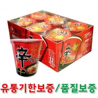 농심 신라면 컵6입/유통기한보증/농심/오뚜기/삼양