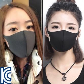 KC인증 고급형 3D마스크 연예인마스크 방한마스크 패