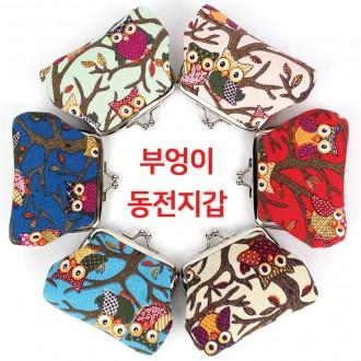 부엉이 동전지갑 캐릭터 미니 에코백 부엉이 파우치