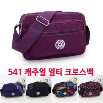 미니크로스 541/패턴 캐주얼 크로스백/에코백 천가방