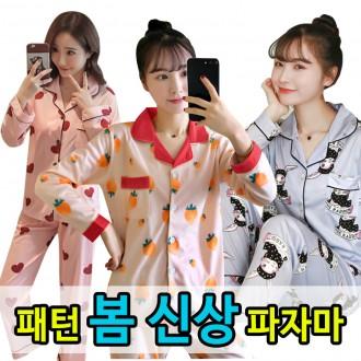 [트랜드뷰] b542/패턴 봄신상 파자마세트/잠옷/홈웨어