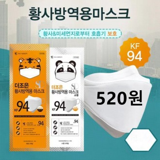 [당일발송] KF94 더조은 황사마스크/미세먼지 마스크