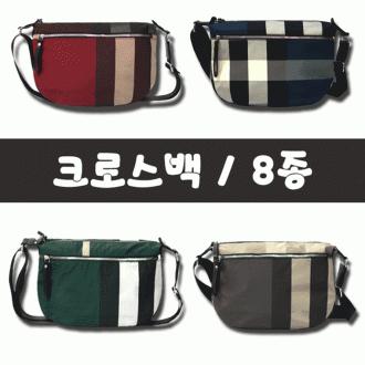 체크가방/크로스백/숄더백/가방/여성가방