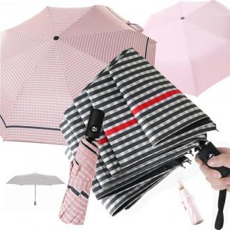 자동 자외선 차단 암막 양산/우산