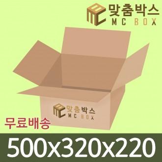 [초특가] 택배박스 500x320x220 (30장) / A-SA249