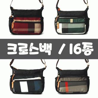 [일공공구] 체크가방/크로스백/숄더백/가방/여성가방