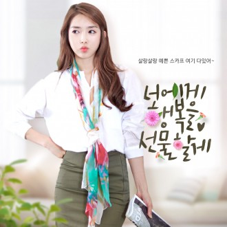 신상 패션스카프/머플러/종류다양/쁘띠/실크/플라워