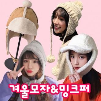 [트랜드뷰] b427/소프트 쁘띠 후드머플러/니트모자/