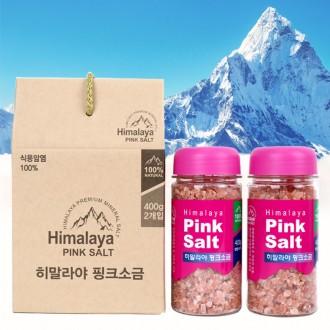 히말라야 핑크소금 선물세트 400g x 2개입