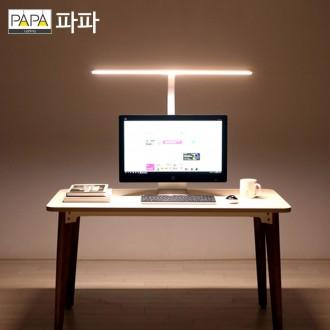 파파 LED와이드스탠드 PA800S 학습용 사무용 스탠드