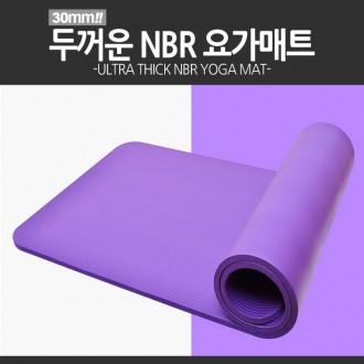 월드온 NBR 요가매트 30mm 필라테스 매트 운동