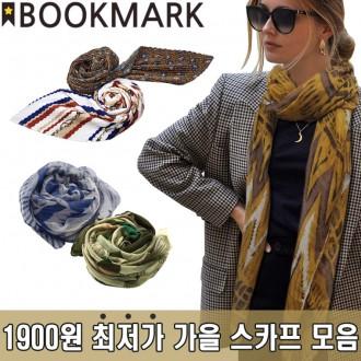 북마크몰) 1900원 가을 신상 스카프 모음/쁘띠/스카프
