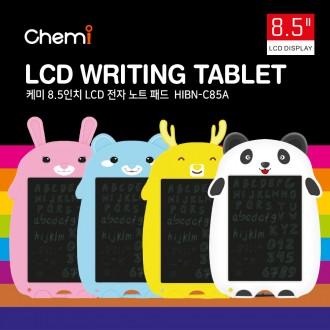 [CHEMI] 8.5인치 캐릭터 LCD 전자노트패드