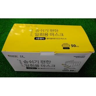 마스크 수출 관공서납품 FDA CE 국내인증 한글박스