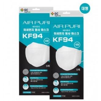 KF94녹십자 에어퓨리 방역마스크 1팩-5개입