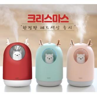[선물특가]미니가습기/휴대용/댕댕이/LED/USB/무드등