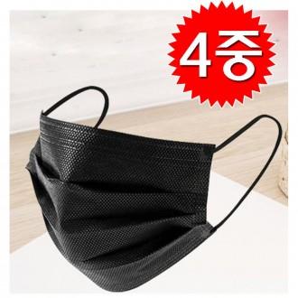 4중필터마스크 블랙마스크 검정일회용마스크