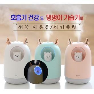 [특가]미니가습기/휴대용/댕댕이가습기/LED/USB가습기/무드등/가습