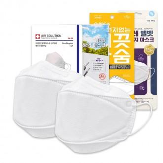 국내생산 정품 KF94 인증 마스크 (당일발송)