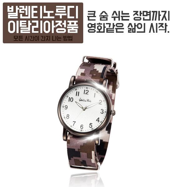 이태리 정품 발렌티노루디 VR1059B WT 나토밴드/남녀