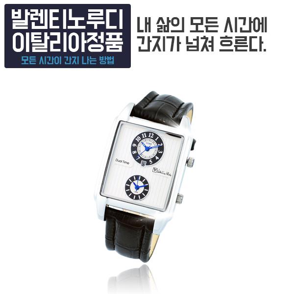 이태리 정품 발렌티노루디 VR8806A WT/BK(듀얼) /본사