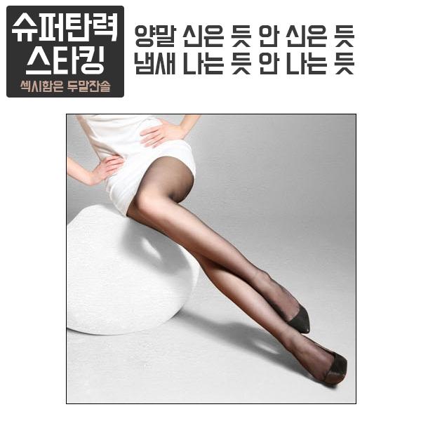 [스타일봉봉]특가[정품]특가먼로팬티스타킹20D/스타킹