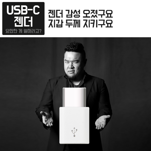 (ts유통) 5핀케이블/USB케이블/8핀 C타입케이블/8핀