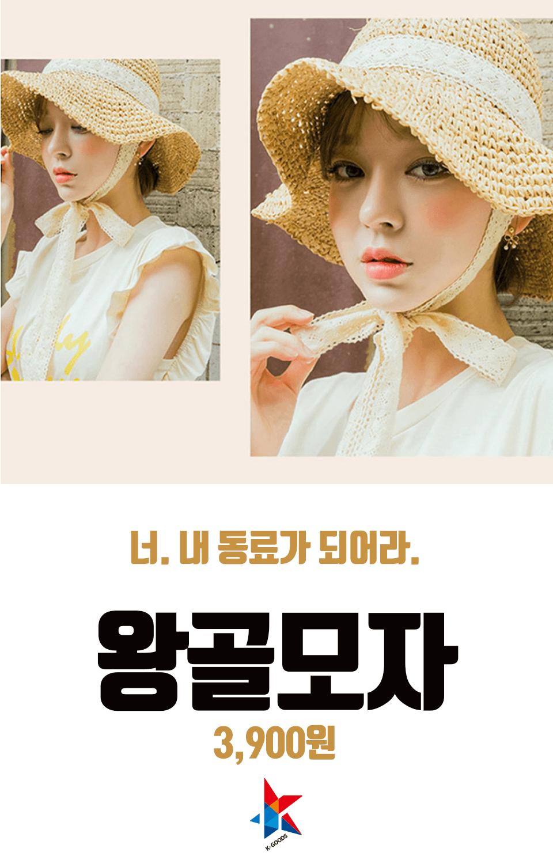 레이스 리본 보터햇/왕골모자/파나마/라피아