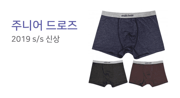 2019  s/s 신상주니어 드로즈
