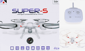 드론 SUPER-S 33041 / 국내판매1위 / 입문용드론