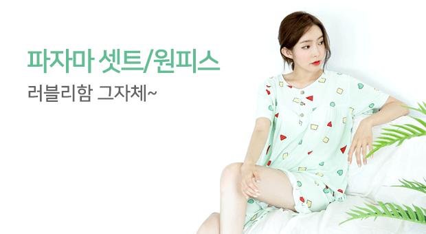 잠옷/파자마/캐릭터/여름/까실이/원피스