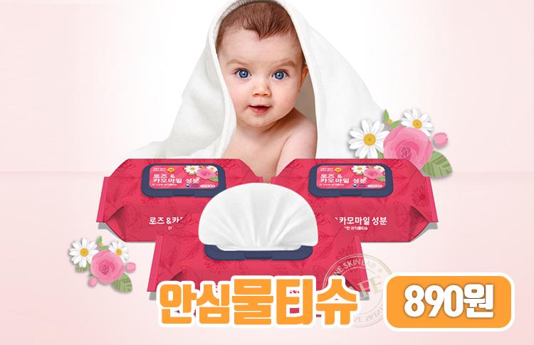 대한민국대표/고품격 아기물티슈/100캡형/초특가 모음
