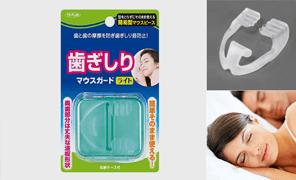마우스피스 마우스가드 수면용품 일본