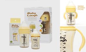 [스마트체온젖병]온도유지 및 보온/출산/수유용품