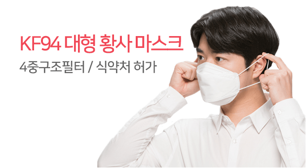 KF94 마스크 5매입