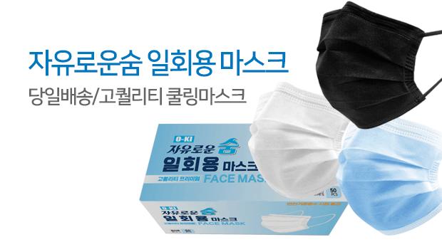 박스포장/국내배송/고급형3중레이어 3중차단 일회용부직포마스크50매1박스