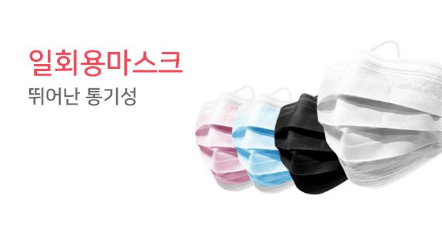 일회용마스크/50매입/전부균일가/MB필터