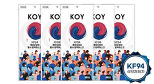 kf94 1매입/당일배송
