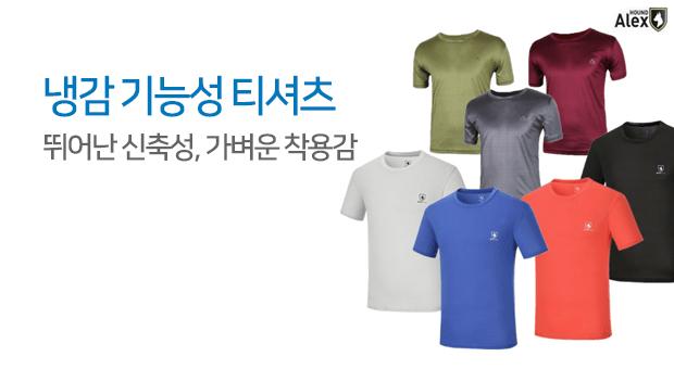 남성여름 티셔츠 마지막세일