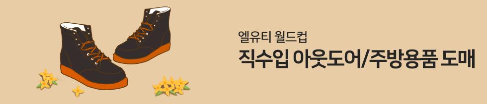 묶음배송_대양판촉물