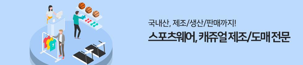 묶음배송_티짱